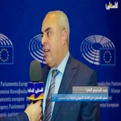 """لجنة الموازنة بالبرلمان الأوروبي يُفشِلون مشروعا لقطع أموال عن """"الأونروا"""""""