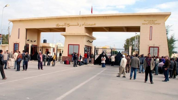 الحاج : حسني عبدالعزيز الفرا يعود الى ارض الوطن