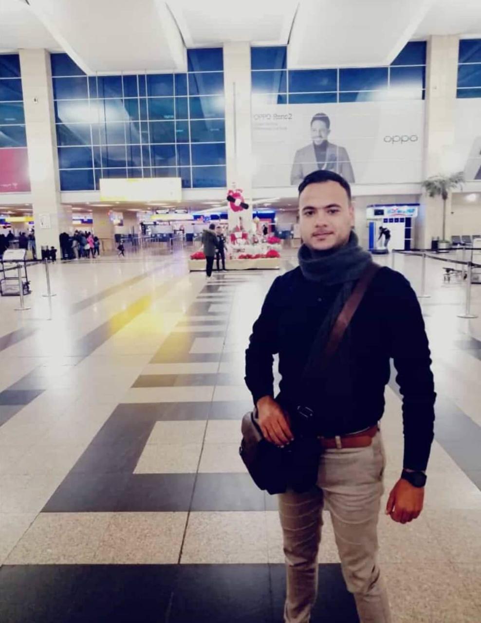 أ. رفيق عبدالناصر الفرا يغادر ارض الوطن