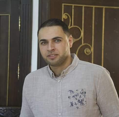 عقد قران : أ. هيثم ماجد عبدالرؤوف الفرا
