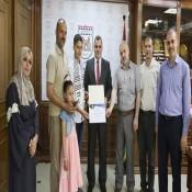 الطالب: حمزة يوسف جعفر الفرا يفوز في مسابقة القراءة الرمضانية الإلكترونية