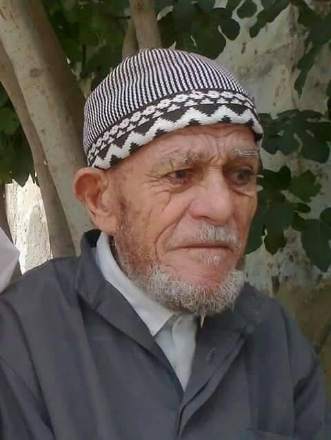 بالصور: وفاة معمر في غزة يبلغ من العمر قرن