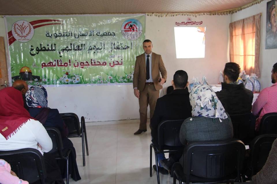 جمعية الانسان التنموية تنظم حفل تكريم للمتطوعين بالمؤسسات الاهلية بمحافظة خانيونس