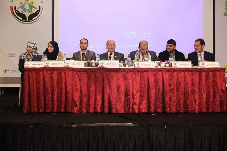وزارة الصحة بغزة: تعقد مؤتمر الصيدلة والدواء