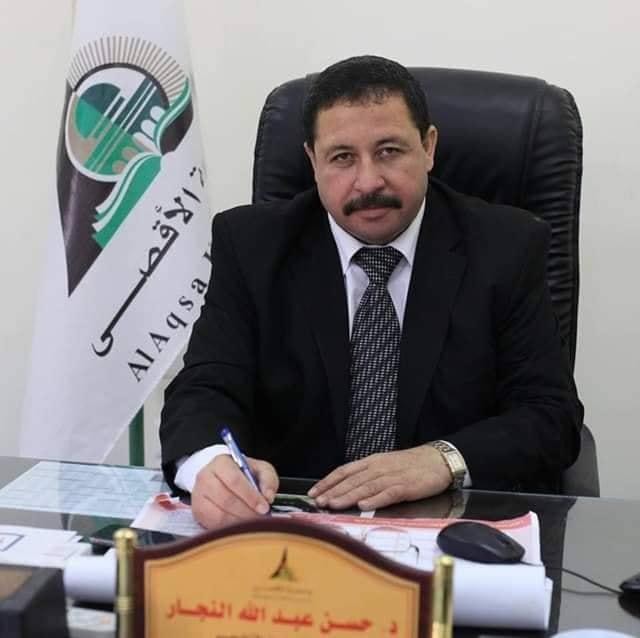حصول أ.د حسن عبدالله محمد النجار على درجة الاستاذية في تكنولوجيا التعليم والمعلومات