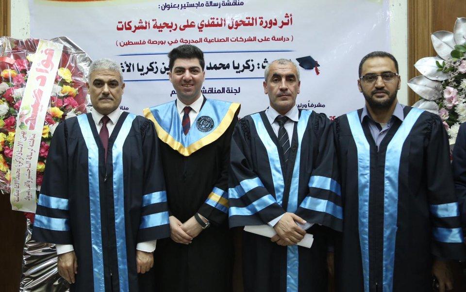 الباحث : أ. زكريا محمد الاغا يحصل على درجة الماجستير