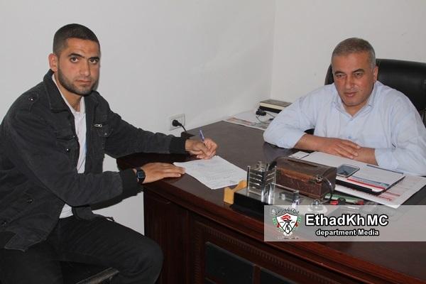 الظهير الايسر محمد أبو حبيب يوقع على كشوفات الطواحين