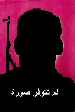 علي سليمان حسن الفرا