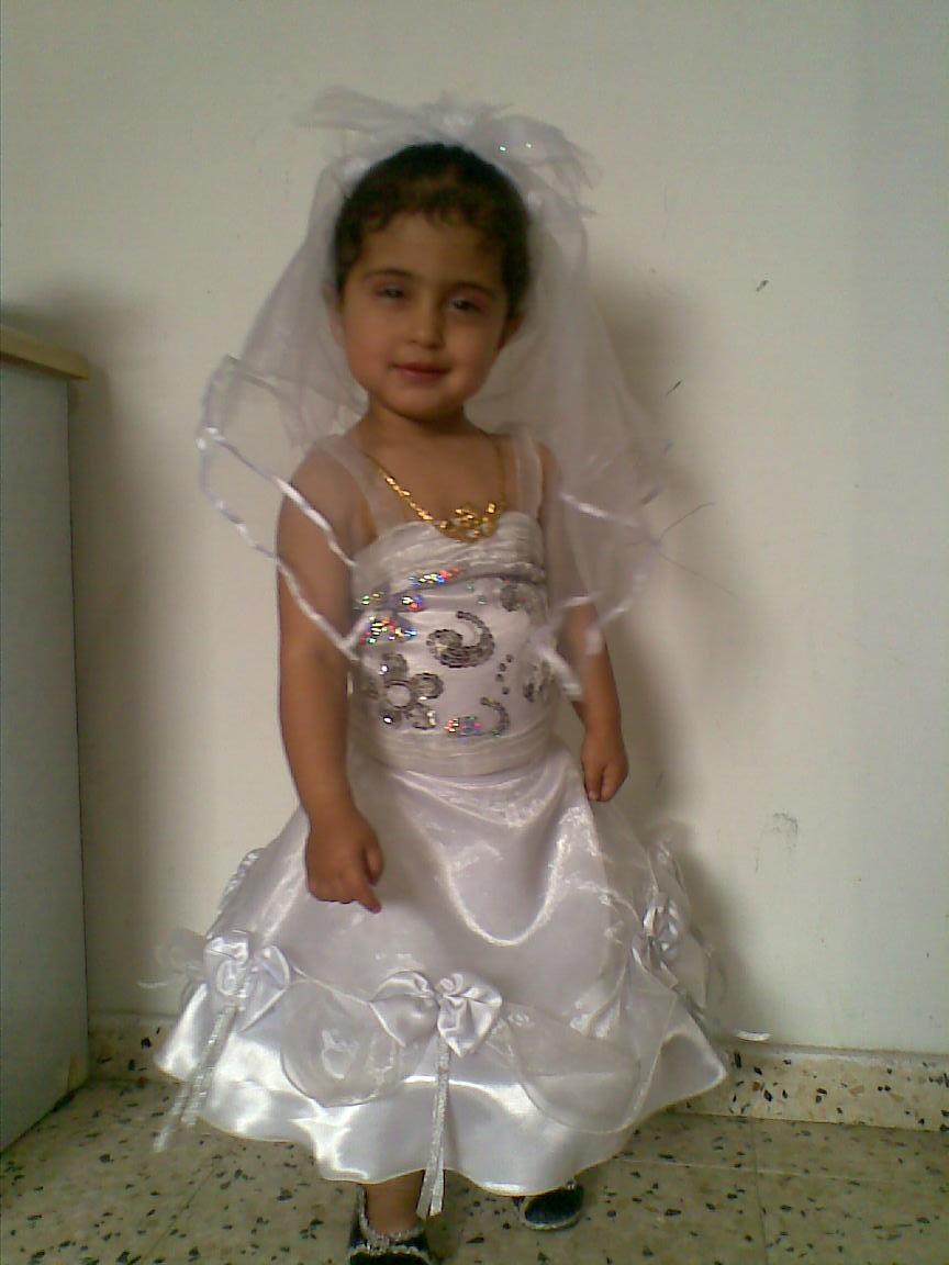 لين محمد الفرا
