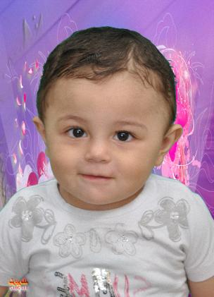 ينال عبدو محمد عبدو الفرا