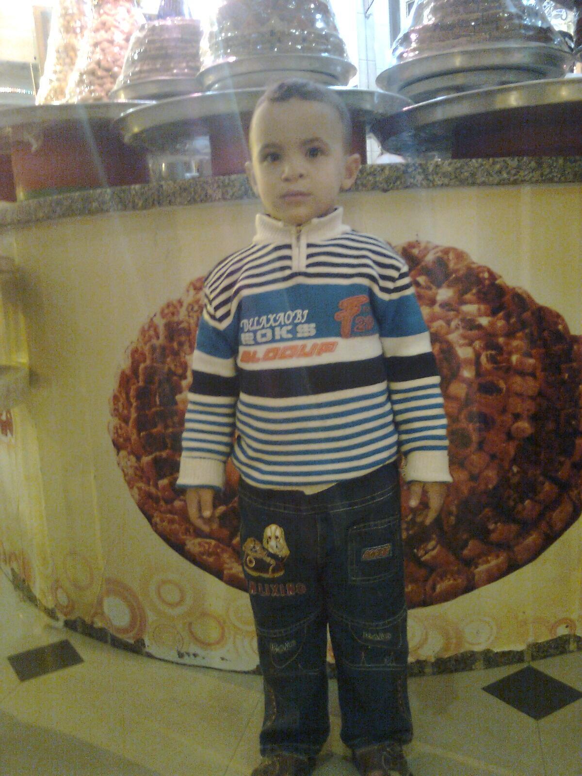 محمد معين سليمان الفرا