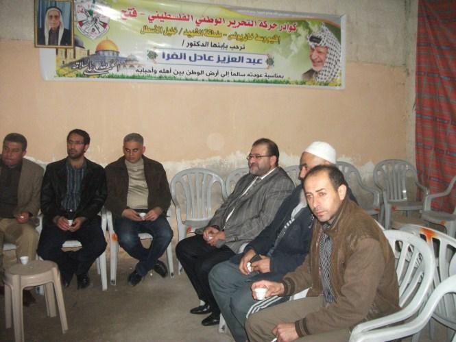 د.عبدالعزيز عادل الفرا  2-2013م