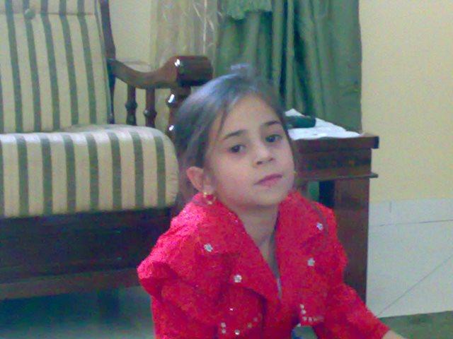 ديانا الفرا