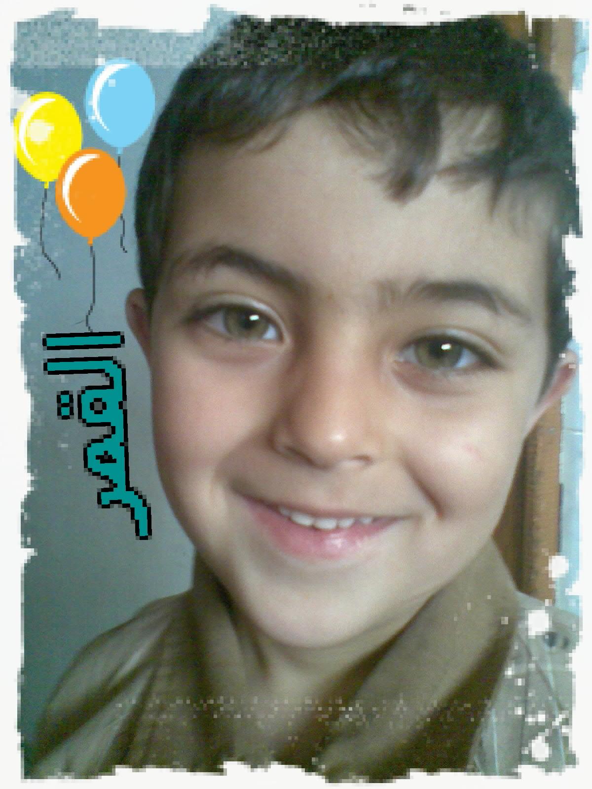 ايمن محمد سالمالفرا