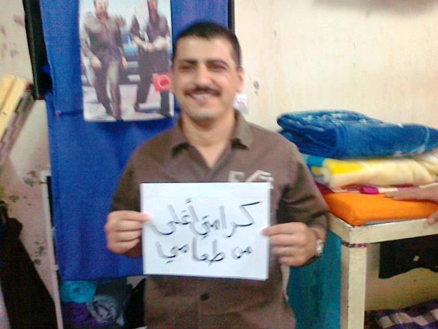 اليوم هو السادس من إضراب الأسير رائف الفرا عن الطعام رغم ذلك تم نقله الى سجن نفحة الصحراوى والآن نتمنى من الجميع الدعاء له بالصبر والتثبيت هو وباقى الأسرى المضربين