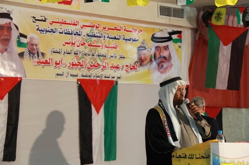 حفل تأبين مختار عائلة الجبور الحاج عبد الرحمن الجبور