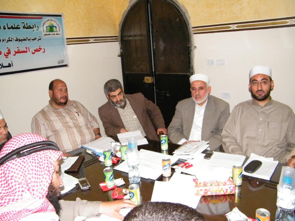 رابطة علماء فلسطين -فرع خان يونس تعقد ورشة عمل فقهية حول رخص السفر في ضوء المستجدات المعاصرة