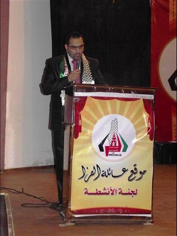 حفل تكريم المتفوقين كاميرا اللجنة تصوير جمعة الفرا