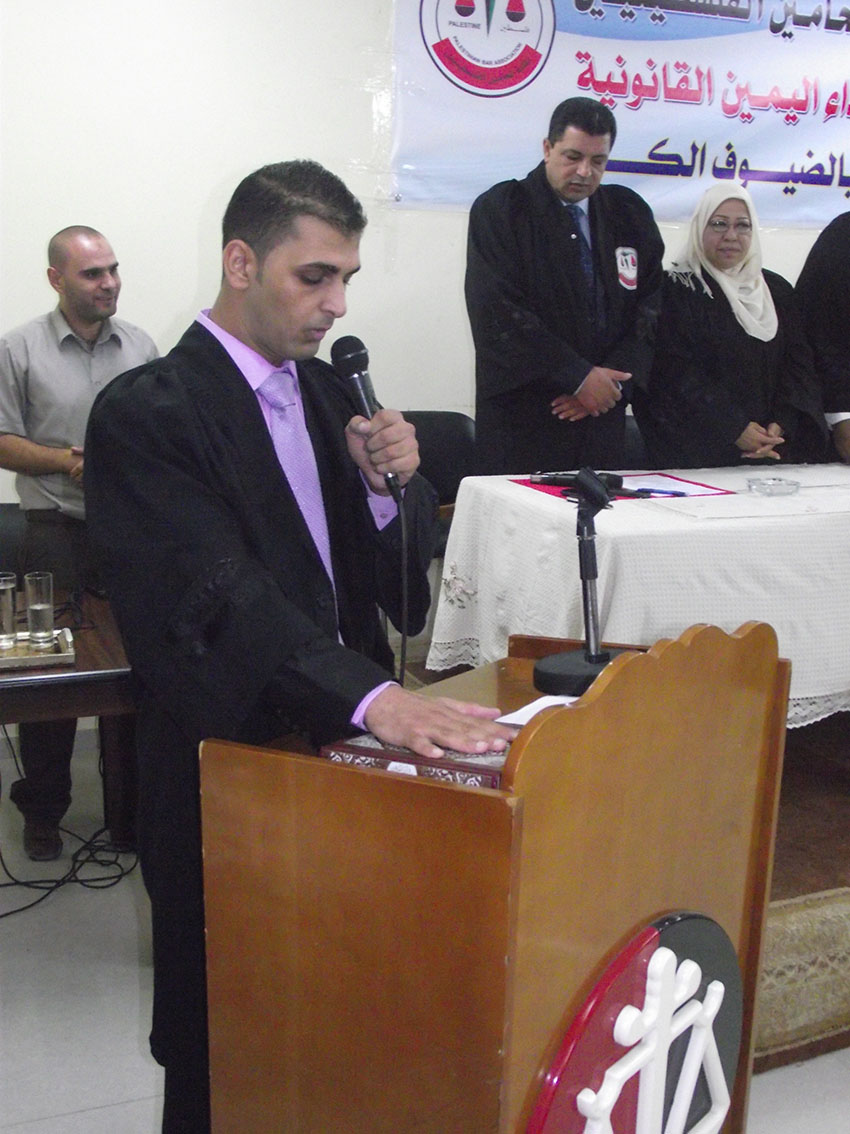 تم حلف اليمين للمحامي : أحمد محمود سليمان الفرا في نقابة المحامين