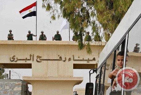 د. بركات الفرا: مصر قررت فتح معبر رفح الاحد والاثنين والثلاثاء