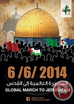 تنطلق اليوم وغدا السبت مسيرات ضخمة في الضفة الغربية والأراضي المحتلة عام 1948، متجهة صوب القدس أو إلى أقرب نقطة إليها، ضمن فعاليات