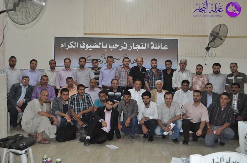 عائلة النجار تستضيف اللقاء السابع للمجلس العام لمواقع عائلات محافظة خان يونس