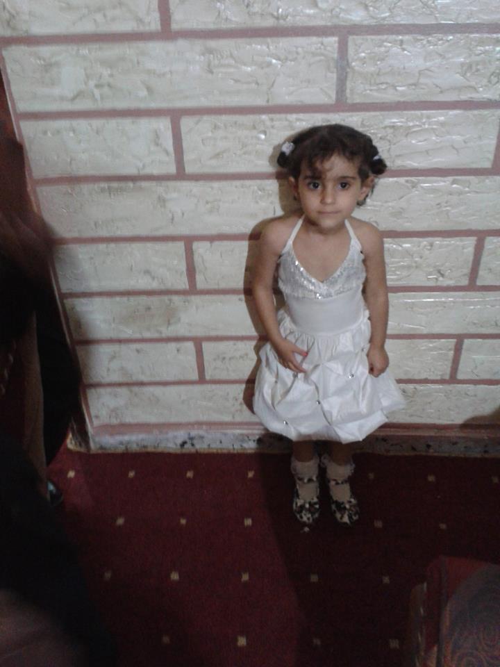 فاطمة الزهراء غاندي الفرا
