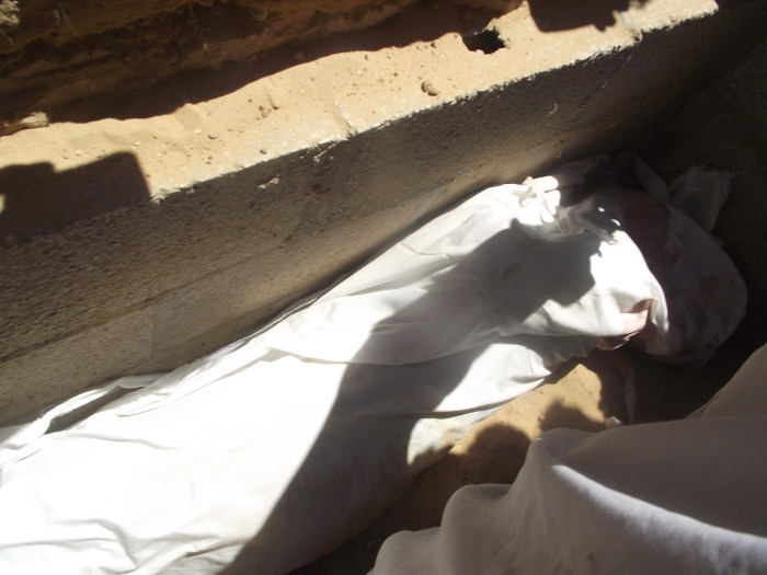 جنازة الشهيد / إياد مفيد الفرا