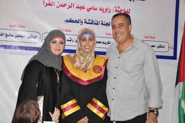 مناقشة رسالة الماجستير للأستاذ ة/ راوية سامي الفرا