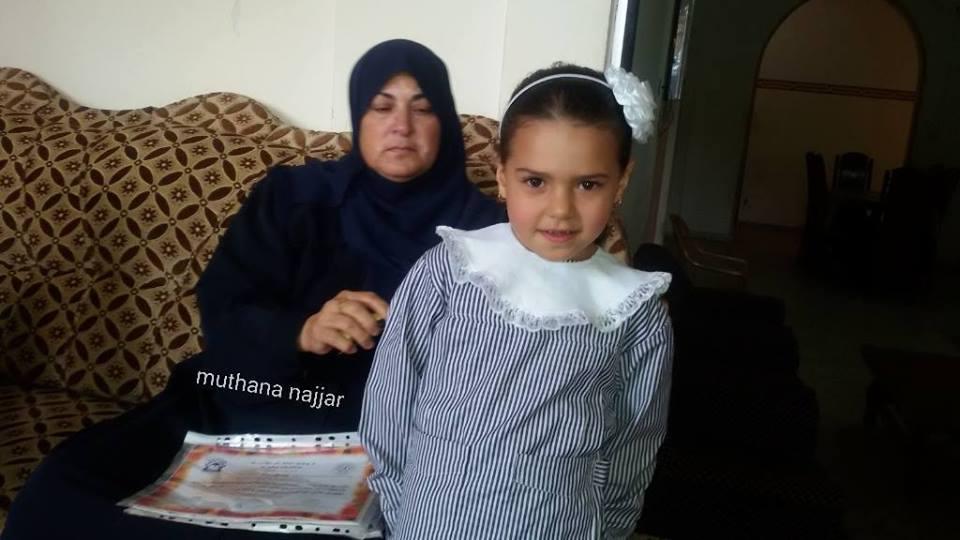 الطفلة/ ليان الفرا في أول أيام المدرسة
