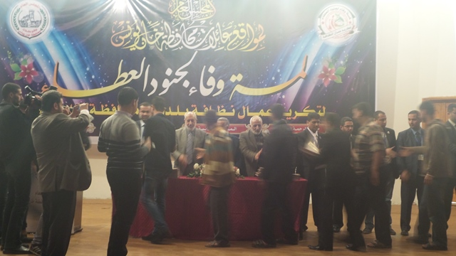 عائلة الفرا تشارك في حفل تكريم عمال النظافة لسبع بلديات