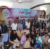 عائلة الفرا تستضيف المؤتمر الثاني لمجلس مواقع عائلات محافظة خان يونس