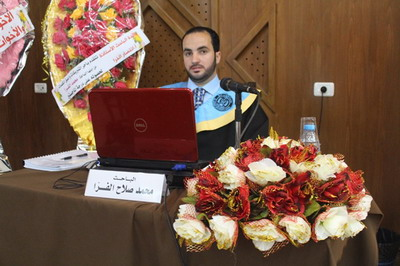 حصول أ.محمد صلاح قاسم الفرا على درجة الماجستير