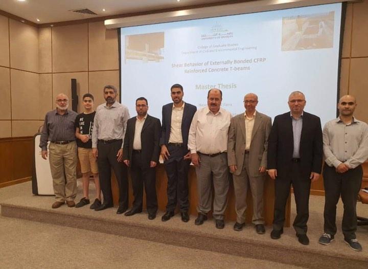 حصول م. حازم غازي حامد الفرا على درجة الماجستير بالهندسة المدنية