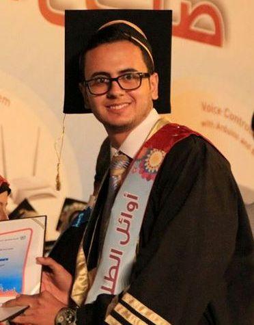 تهنئة للمهندس: نادر فوزي الفرا