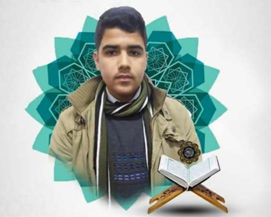 الطالب: امجد اشرف عبدالله الفرا أتم حفظ كتاب الله تعالى
