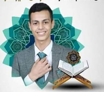 الطالب: مؤمن منير الفرا أتم حفظ كتاب الله تعالى