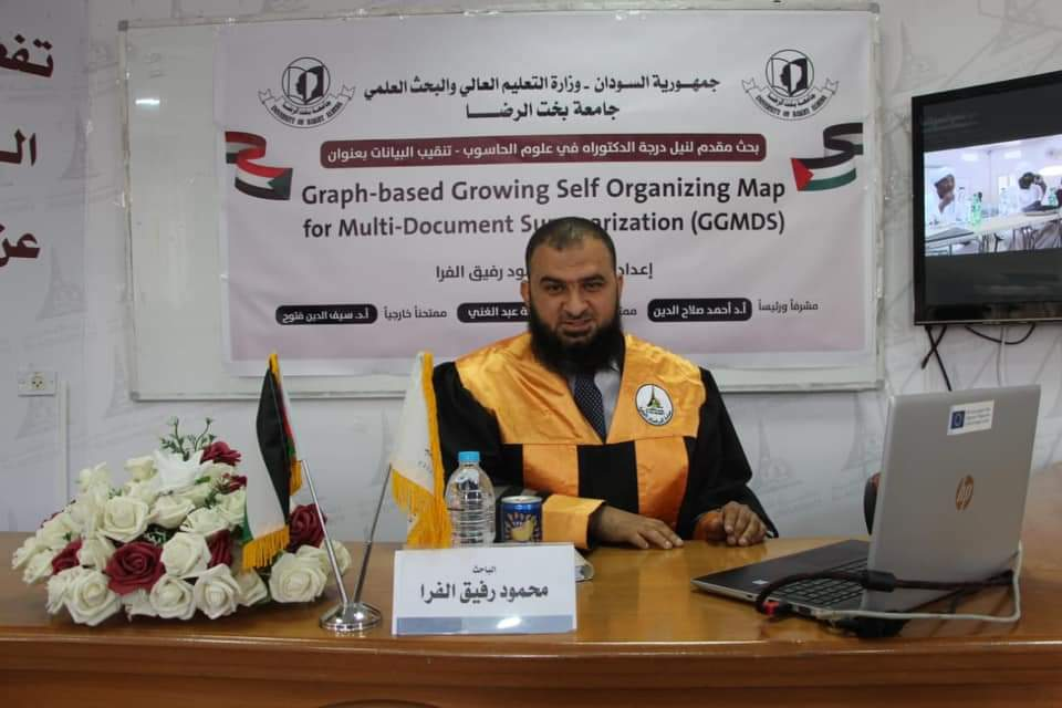 د.محمود رفيق حمدي الفرا يحصل على درجة الدكتوراة