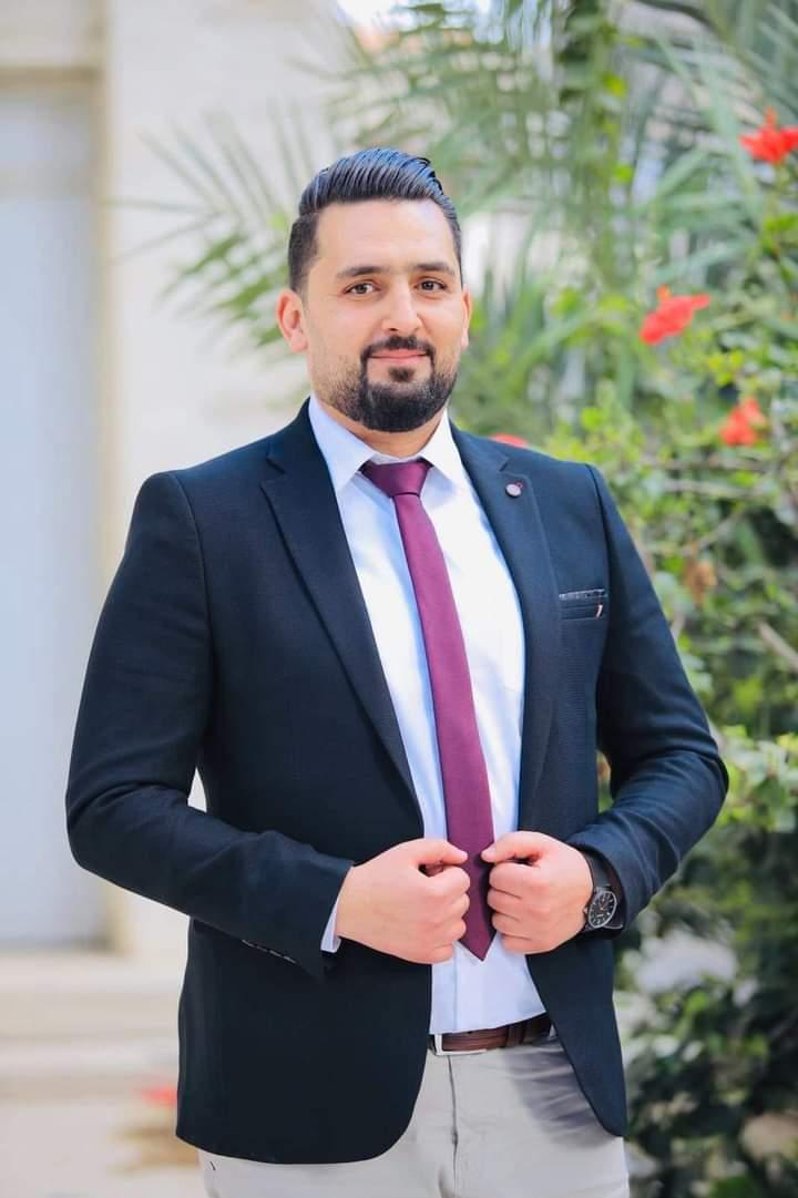 زفاف الأستاذ محمد فؤاد الفرا