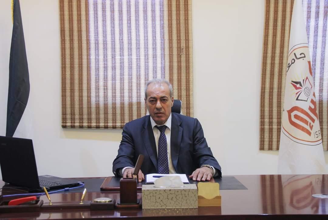 الدكتور أ.عبدالخالق الفرا رئيسا لجامعة الإسراء