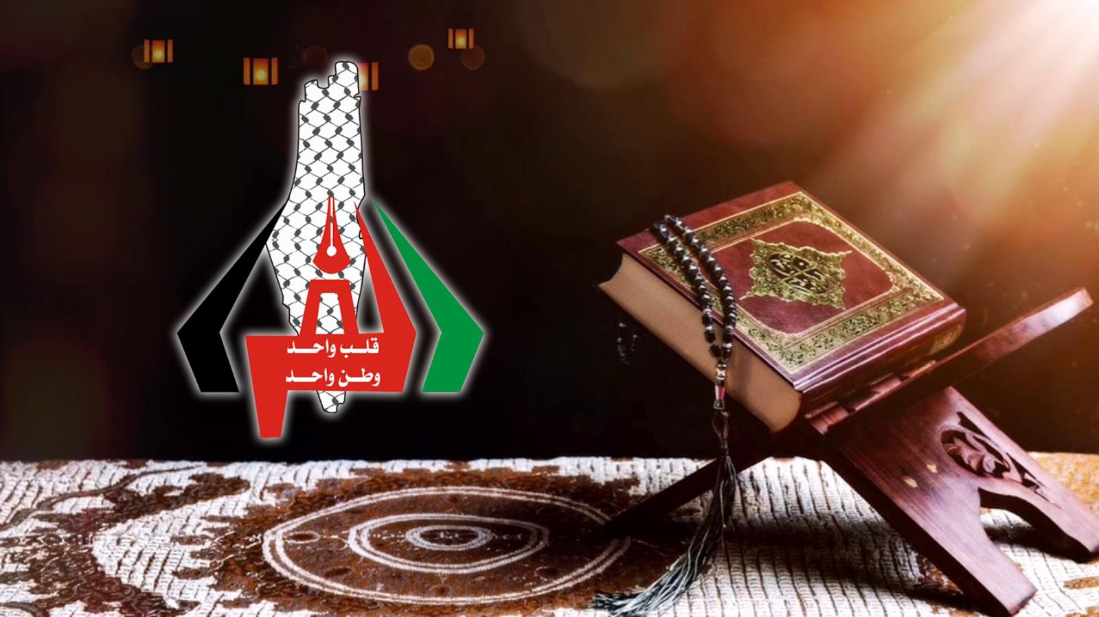 حصول السيدة عبير محمود الفرا على إجازة السند المتصل