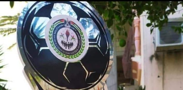 المجلس الأعلى للشباب والرياضة يكرم أ. عاطف عبدالله الفرا