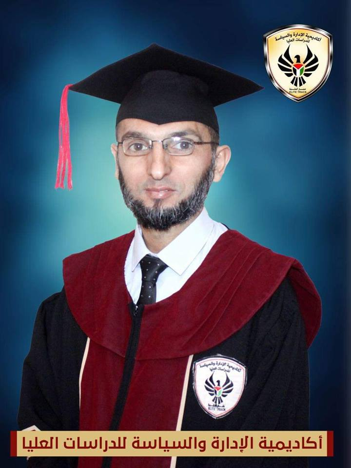 الباحث : رجاء محمد ابو حطب يحصل على درجة الماجستير