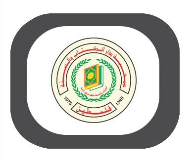 تهنئة لجمعية دار الكتاب والسنة بمناسبة نجاح الانتخابات لاختيار مجلس ادارة جديد