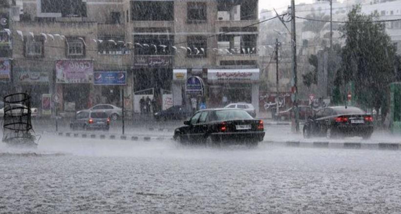 الارصاد: منخفض جوي ماطر وبارد حتى السبت
