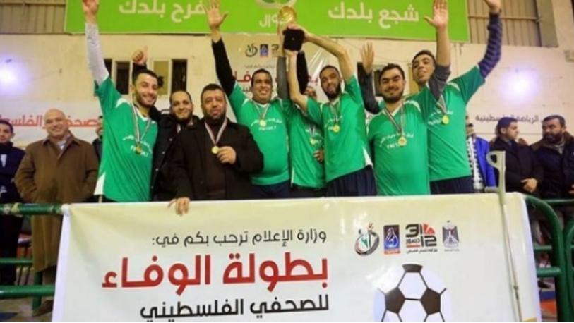 شبكة الأقصى تتوج بلقب الوفاء للصحفي الفلسطيني بفوزه على الوكالة الوطنية