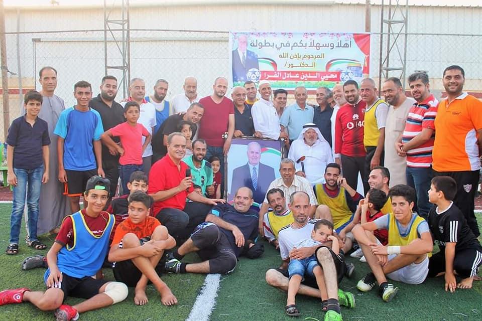 """شباب الفرا ينظم بطولة المرحوم د./ محي الدين الفرا """"الكروية"""""""