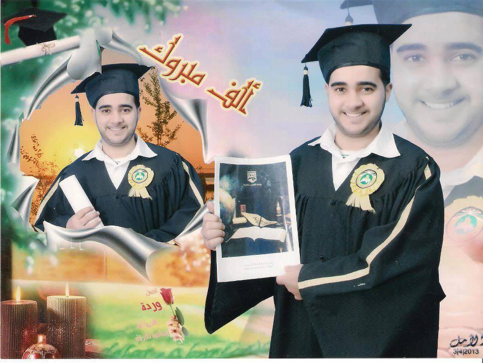 حصل أ.يوسف صلاح قاسم  الفرا على درجة البكالوريس في التربية الإسلامية   بتقدير جيد جدا من جامعة